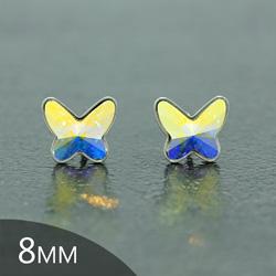 Clous d'Oreilles Papillon en Argent et Cristal Aurora Borealis