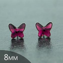 Clous d'Oreilles en Cristal et Argent Clous d'Oreilles Papillon en Argent et Cristal Améthyste