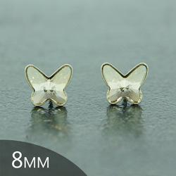 Clous d'Oreilles en Cristal et Argent Clous d'Oreilles Papillon en Argent et Cristal Silver Shade